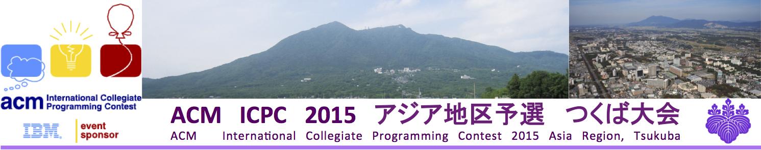 ACM-ICPC 2015 Tsukuba