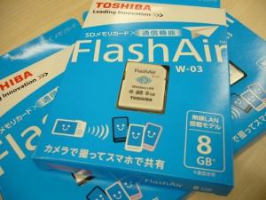 FlashAir-s