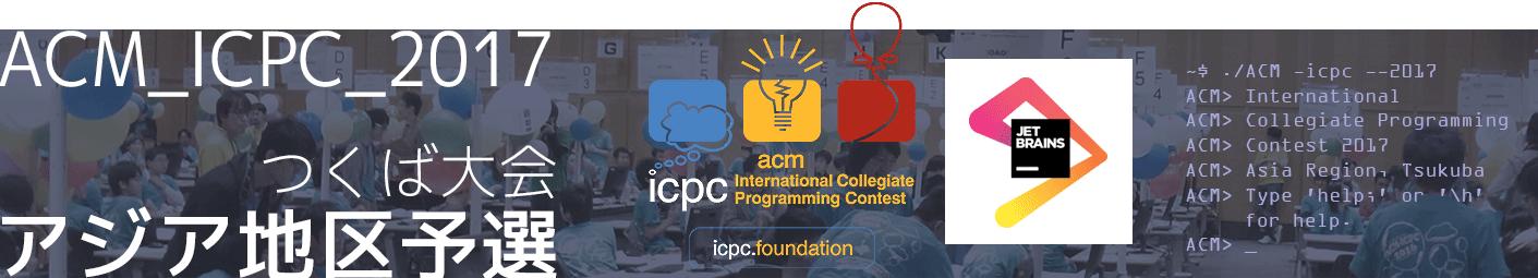 ACM-ICPC 2017 Asia Tsukuba Regional