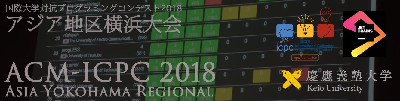 2018 Asia Yokohama Regional