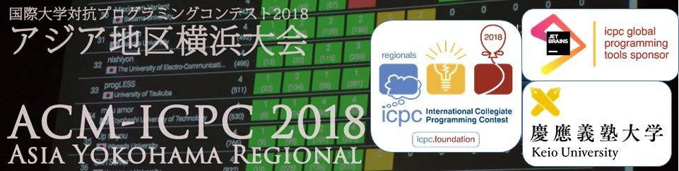 ACM-ICPC 2018 Asia Yokohama Regional
