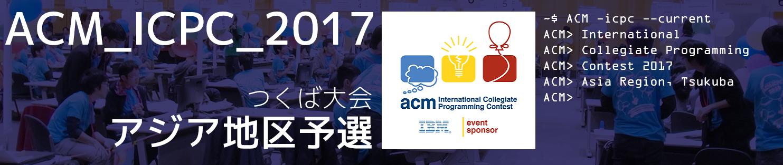 2017 Asia Tsukuba Regional